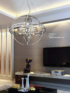 Chandelier Lighting for Living Room 1 226x300 Chandelier Lighting for Living Room