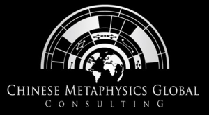cmg 300x166 Chinese Metaphysics Global Consulting (CMG Consulting)