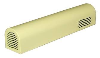 Sun Smell Killer equipment1 Sun innovations Pte Ltd (Sun Smell Killer)
