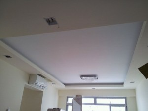 False Ceiling in Living Room 300x225 Modern Design for HDB 3 Room Type in Punggol Spectra